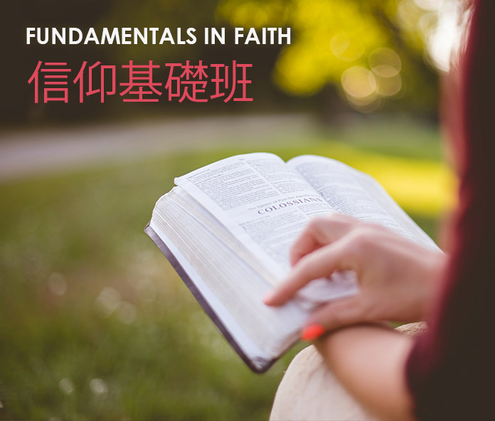 Fundamentals in Faith