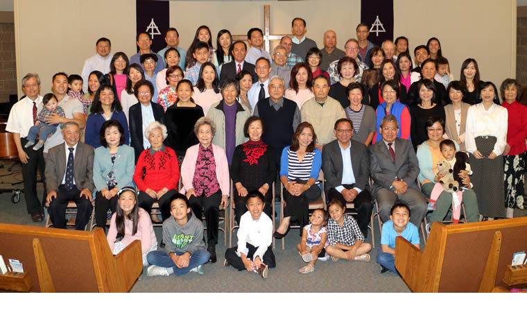 Friendship Agape Church (San Jose, CA)